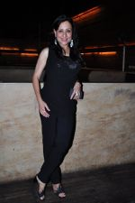 Kishori Shahane at Heartbeats wrap up bash on 11th Feb 2016 (32)_56bdc9b72c185.JPG