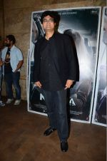 Parsoon Joshi at Neerja screening in Lightbox on 11th Feb 2016 (10)_56bdcb79ceb60.JPG