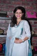 Prachi Shah at Ghanasingh Amy Billimoria store launch on 11th Feb 2016 (88)_56bdc6d3af7be.JPG