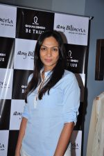 Shamita Singha at Ghanasingh Amy Billimoria store launch on 11th Feb 2016 (17)_56bdc71f3ec7b.JPG