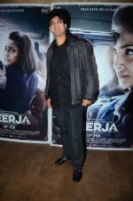 Parsoon Joshi at Neerja Screening in Mumbai on 12th Feb 2016 (317)_56bf3bb11ec3c.JPG