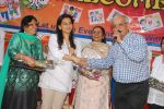Juhi Chawla At AK Munshi Yojana School For Special Children on 13th Feb 2016