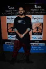 Ayushmann Khurrana at Pepe Jeans music fest in Kalaghoda on 14th Feb 2016 (193)_56c182ae8f541.JPG