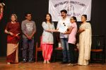 Juhi Chawla at the Marathi Sahitya Sangh to watch a cultural programme put up by children of various schools on 14th Feb 2016 (4)_56c193dbb33fe.JPG