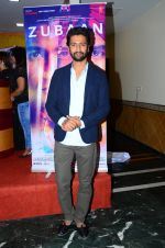 Vicky Kaushal at Zubaan promotions in Mumbai on 14th Feb 2016