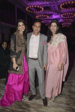 at Chaya Momaya-Varuna Jani store launch bash with Raghavendra Rathore show in Four Seasons on 14th Feb 2016