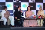 Amitabh Bachchan, Jaya Bachchan, hema Malini, Dharmendra at Babul Supriyo_s album Dream Girl for SAREGAMA on 15th Feb 2016 (195)_56c2e7459d20c.JPG