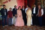 Amitabh Bachchan, Jaya Bachchan, hema Malini, Dharmendra, Ramesh Sippy, Kailash Kher at Babul Supriyo_s album Dream Girl for SAREGAMA on 15th Feb 2016 (188)_56c2e74a5b8a4.JPG