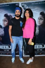 Ayushmann Khurrana at Neerja Screening in Mumbai on 15th Feb 2016