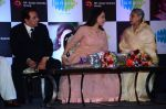 Dharmendra, hema Malini, Jaya Bachchan at Babul Supriyo_s album Dream Girl for SAREGAMA on 15th Feb 2016 (137)_56c2e74eaca04.JPG