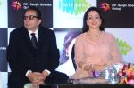 Hema Malini, Dharmendra at Babul Supriyo_s album Dream Girl for SAREGAMA on 15th Feb 2016 (160)_56c2e79688c59.JPG