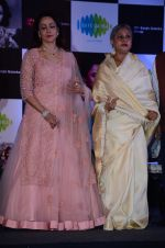Hema Malini, Jaya Bachchan at Babul Supriyo_s album Dream Girl for SAREGAMA on 15th Feb 2016 (174)_56c2e798c18c1.JPG