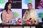 Hema Malini, Jaya Bachchan at Babul Supriyo_s album Dream Girl for SAREGAMA on 15th Feb 2016 (179)_56c2e79a264c5.JPG