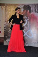 Kareena Kapoor at Ki and Ka Trailer launch in Mumbai on 15th Feb 2016