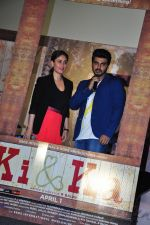Kareena Kapoor, Arjun Kapoor at Ki and Ka Trailer launch in Mumbai on 15th Feb 2016