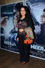 Padmini Kolhapure at Neerja Screening in Mumbai on 15th Feb 2016 (26)_56c2e609be2dd.JPG