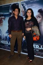 Padmini Kolhapure at Neerja Screening in Mumbai on 15th Feb 2016