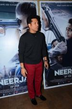 Sachin Tendulkar at Neerja Screening in Mumbai on 15th Feb 2016