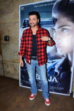 Sanjay Kapoor at Neerja Screening in Mumbai on 15th Feb 2016