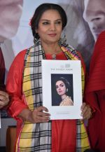Shabana Azmi promotes Neerja in Delhi on 15th Feb 2016