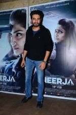 Shekhar Ravjiani at Neerja Screening in Mumbai on 15th Feb 2016