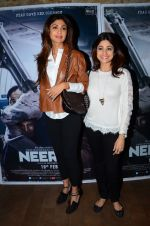 Shilpa Shetty, Shamita Shetty at Neerja Screening in Mumbai on 15th Feb 2016