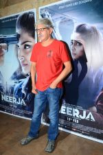 Sriram Raghavan at Neerja Screening in Mumbai on 15th Feb 2016