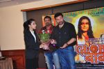Sunny Deol at the launch of film Global Baba on 15th Feb 2016 (17)_56c2c4e7a39e0.JPG