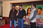 Sunny Deol at the launch of film Global Baba on 15th Feb 2016