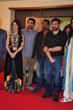 Sunny Deol, Sandeepa Dhar at the launch of film Global Baba on 15th Feb 2016