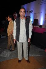 Suresh Wadkar at Sameer in Guinness book of records bash with music fraternity on 15th Feb 2016