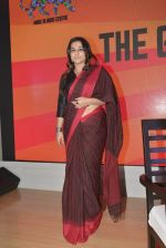 Vidya Balan as a speaker on discussion on Sarees at make in India on 15th Feb 2016