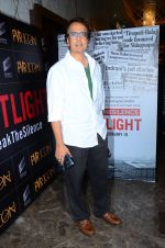 Anant Mahadevan at Spotlight film screening in Mumbai on 17th Feb 2016 (15)_56c5785c5d885.JPG