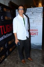 Anant Mahadevan at Spotlight film screening in Mumbai on 17th Feb 2016