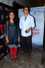Anant Mahadevan, Tannishtha Chatterjee at Spotlight film screening in Mumbai on 17th Feb 2016 (17)_56c5785f0d77e.JPG
