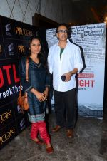 Anant Mahadevan, Tannishtha Chatterjee at Spotlight film screening in Mumbai on 17th Feb 2016
