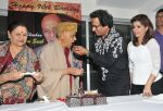 Khayyam Saab celebrating his 90th Birthday with Talat Aziz  and Bina Aziz  (1)_56c57b868d37a.JPG