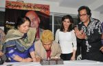Khayyam Saab celebrating his 90th Birthday with Talat Aziz  and Bina Aziz  (2)_56c57b6482ae5.JPG