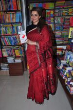 Shweta Kawatra at book launch in Mumbai on 16th Feb 2016 (8)_56c569eda4474.JPG