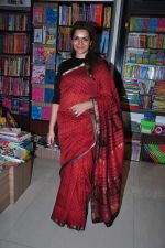 Shweta Kawatra at book launch in Mumbai on 16th Feb 2016 (12)_56c569f4cee8a.JPG