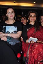 Shweta Kawatra at book launch in Mumbai on 16th Feb 2016 (4)_56c569e71cbcc.JPG