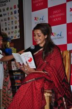 Shweta Kawatra at book launch in Mumbai on 16th Feb 2016 (5)_56c569e8dcf07.JPG