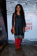Tannishtha Chatterjee at Spotlight film screening in Mumbai on 17th Feb 2016
