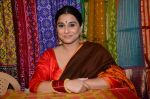 Vidya Balan unveils Gaurang Shah_s summer collection in Mumbai on 17th Feb 2016 (30)_56c579e54995c.JPG