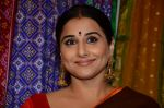 Vidya Balan unveils Gaurang Shah_s summer collection in Mumbai on 17th Feb 2016 (31)_56c579e61a524.JPG