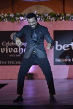 Ajaz Khan at Beti show by Anu Ranjan in Mumbai on 18th Feb 2016 (195)_56c6f1a49b65b.JPG