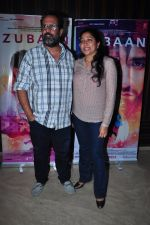 Anand L Rai at Zubaan screening in Mumbai on 18th Feb 2016