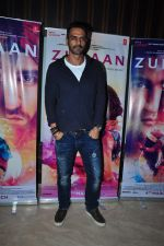 Arjun Rampal at Zubaan screening in Mumbai on 18th Feb 2016