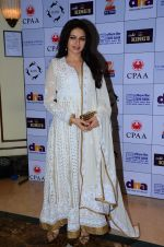 Bhagyashree at DNA Winners of Life event in Mumbai on 18th Feb 2016 (32)_56c6e8ebbbd28.JPG