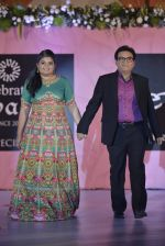 Dilip Joshi at Beti show by Anu Ranjan in Mumbai on 18th Feb 2016 (160)_56c6f1faa80eb.JPG